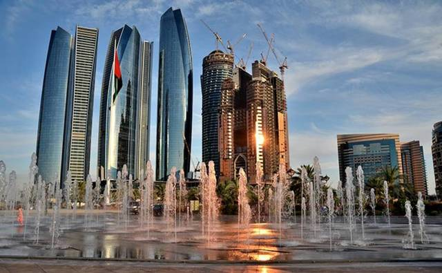 UAE debt instruments register $39bn in 2017