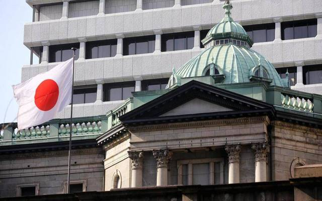 المركزي الياباني يخفض مشترياته من السندات لأول مرة بشهرين