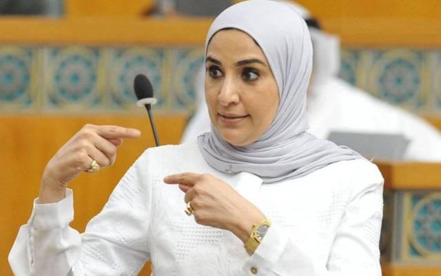 وزيرة الشؤون الاجتماعية ووزيرة الدولة للشؤون الاقتصادية الكويتية مريم العقيل