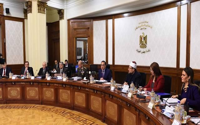 الوزراء المصري يُقر إنشاء صندوق تطوير الشركات الحكومية