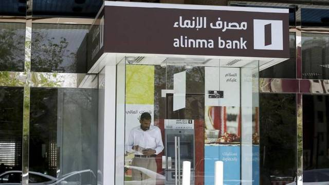 NCB Capital set Alinma Bank's PT at SAR 23.8/shr