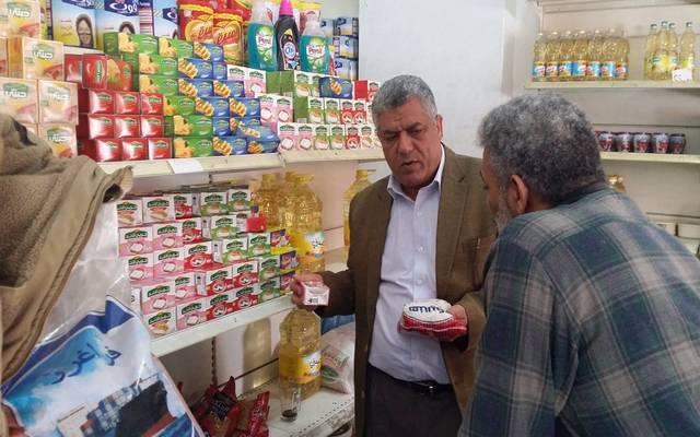 التموين المصرية تصدر قراراً بشأن الزوجة غير المقيدة على البطاقات
