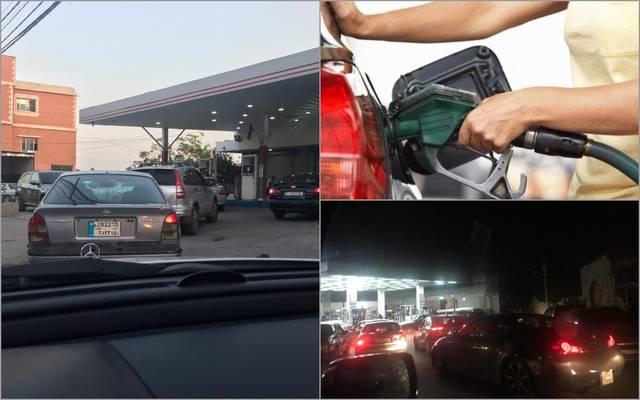 أزمة الوقود في لبنان