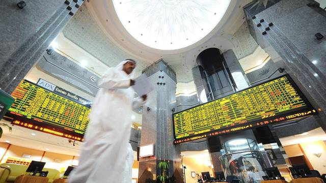 نتيجة بحث الصور عن بورصة ابو ظبي