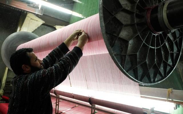 3.4 مليون دينار أرباح مصانع الأجواخ النصف الأول - الصورة من أريبيان رويترز