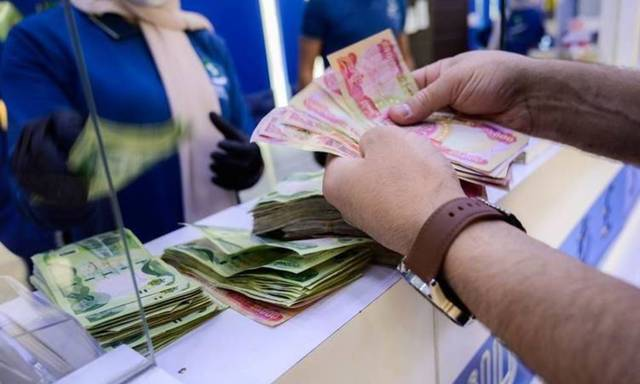 Iraq: Unemployed loans form 2020 link 640