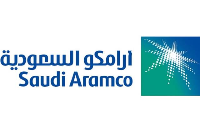 Saudi Aramco inked an agreement with Korea National Oil Corporation