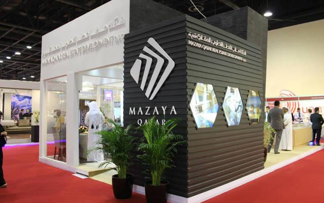 إحدى نقاط الترويج لـ مزايا قطر - الصورة من صفحة الشركة على فيسبوك