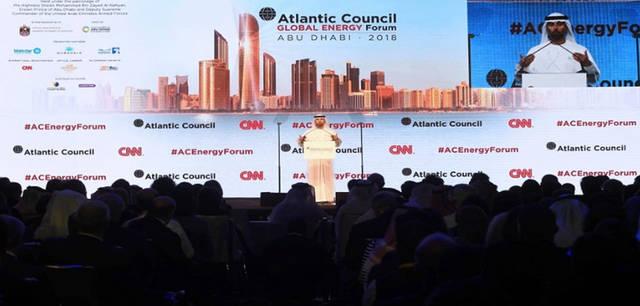 جانب من منتدى الطاقة العالمي الذي نظمه المجلس الأطلسي العام الماضي