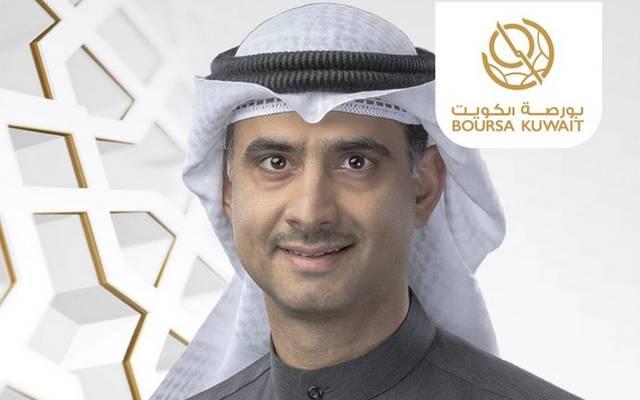 سعد فيصل المطوع الرئيس الجديد لشركة بورصة الكويت