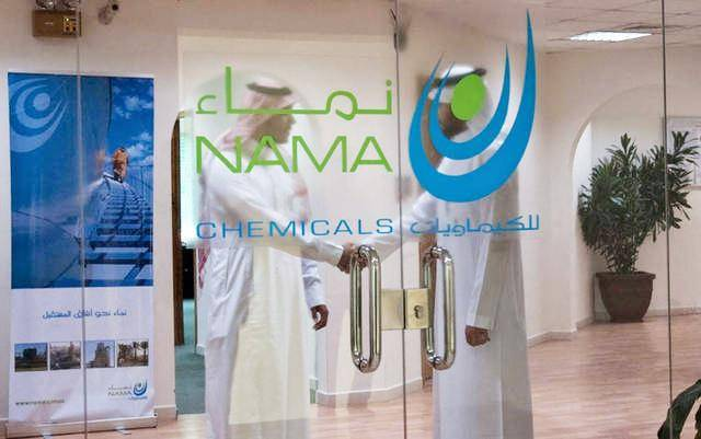 Nama  moved to losses recoding SAR 1.02 million in Q2-19
