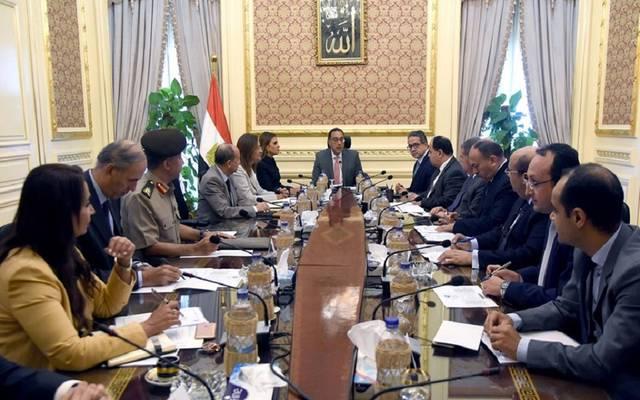اللجنة الوزارية للمؤشرات والتغيرات الاقتصادية