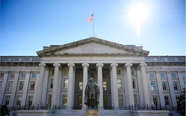 مقر البنك الفيدرالي الأمريكي، الصورة أرشيفية