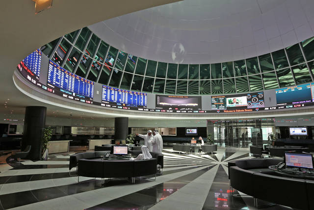بورصة البحرين تخسر 57 مليون دينار بفعل أسهم قيادية