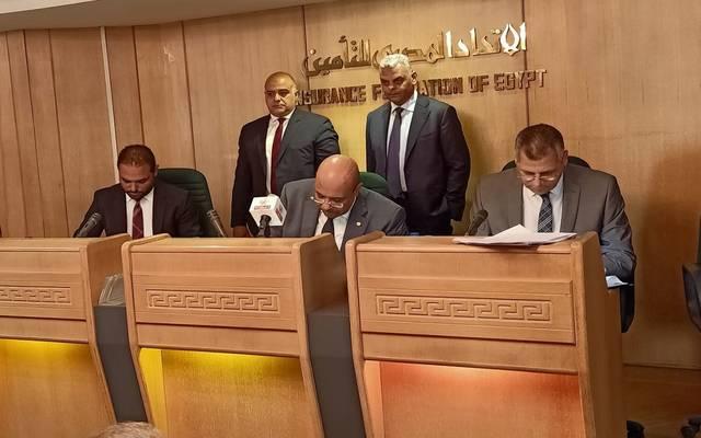 جانب من توقيع الاتفاقية بمقر اتحاد شركات التأمين