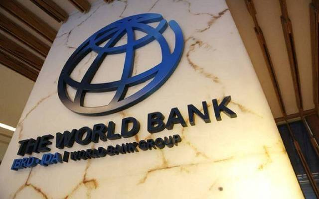البنك الدولي ـ ارشيفية