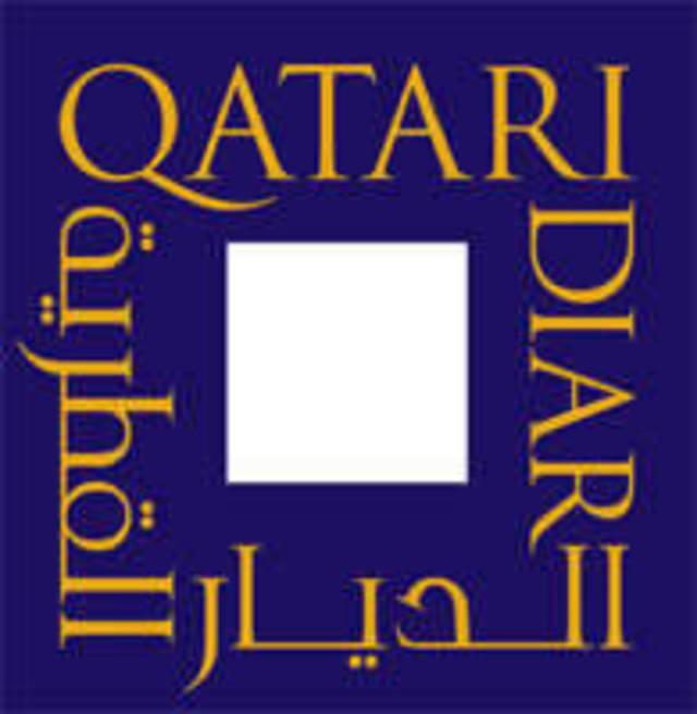 qatari diar real estate investment company morocco