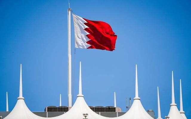 مملكة البحرين - أرشيفية