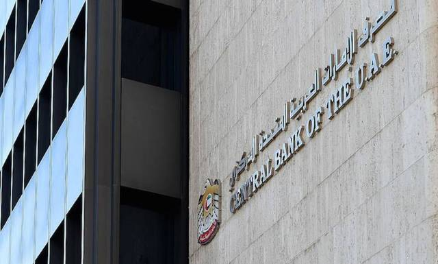 The GCC nation's bank lending increased to AED 16.56 trillion last year