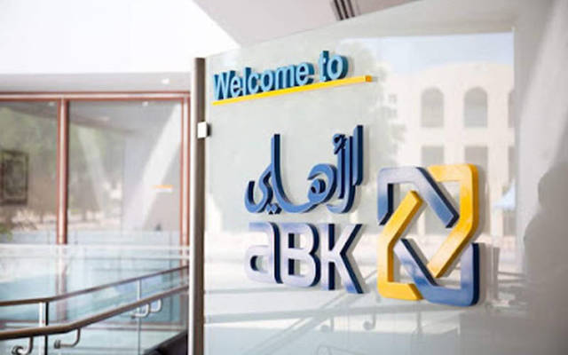 """Moody's has also affirmed ABK's """"Stable"""" Outlook"""