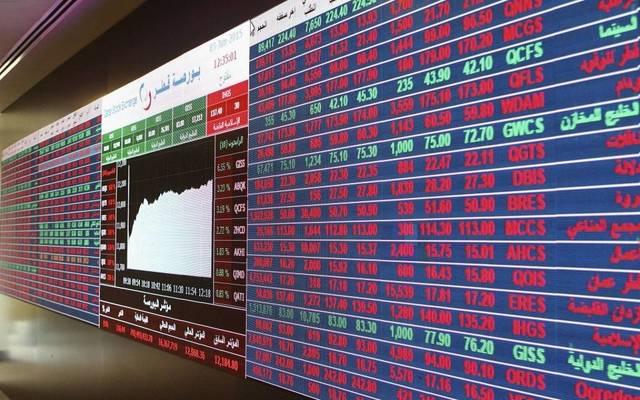 شاشة التداول في البورصة القطرية ـ أرشيفي