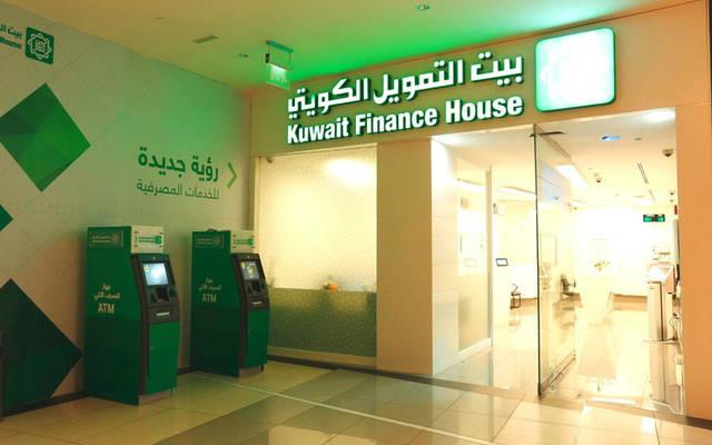 أحد فروع بيت التمويل الكويتي