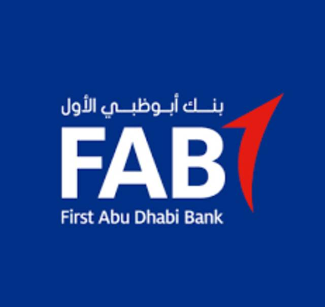 First Abu Dhabi Bank (FAB) on Monday reported a 16% year-on-year rise in its profits for the third quarter of 2018