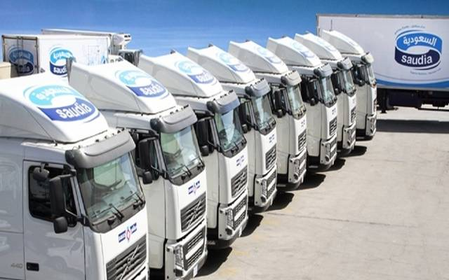 هبطت أرباح الشركة خلال السنة المالية بنسبة 14.5% إلى 260.2 مليون ريال
