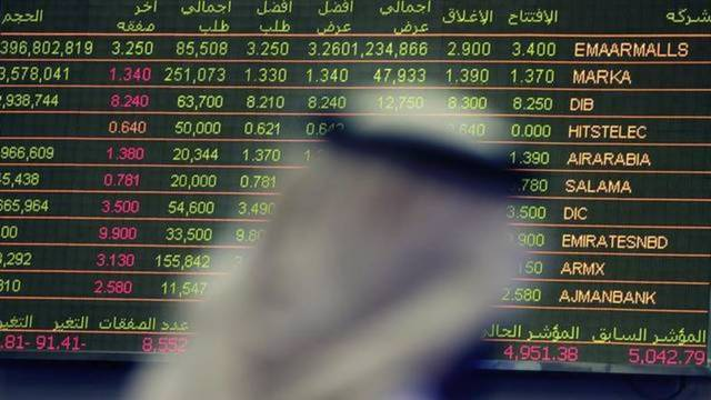 The market cap increased to about AED 292.93 billion