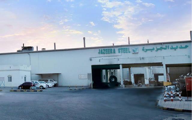 إجمالي مبيعات الشركة السنوية ارتفع 41.5%