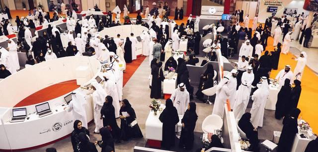 فعاليات معرض الإمارات للوظائف، الصورة أرشيفية