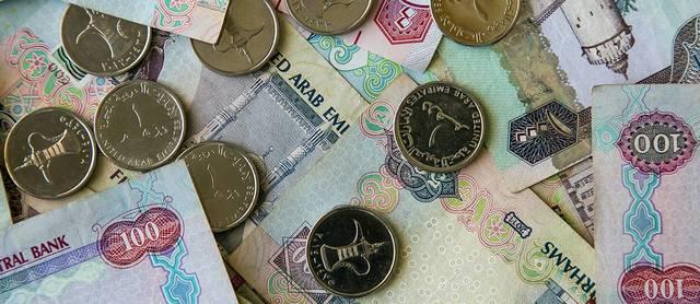 فئات  العملات الإماراتية