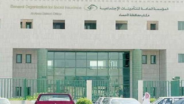 """التأمينات السعودية تطالب القطاع الخاص بالتقدم لطلب الدعم من """"ساند"""" قبل المهلة"""