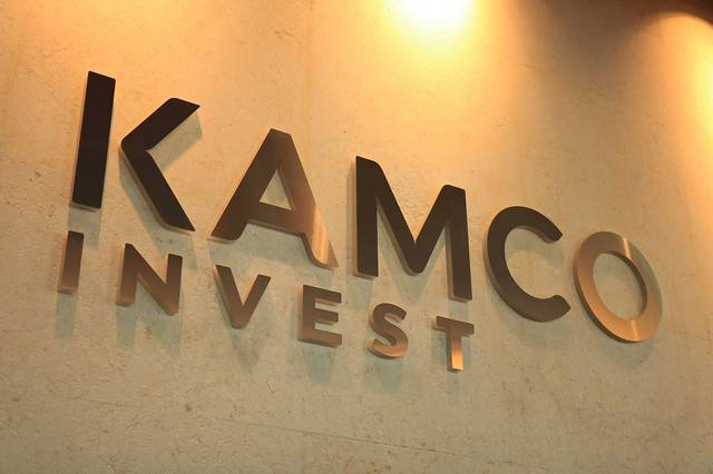 Kamco Invest has AUMs of more than $13 billion as at 2019