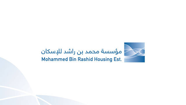 The move comes along with MBRHE's Al-Usr initiative