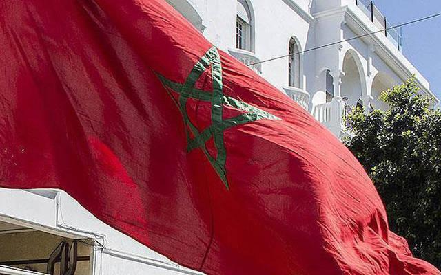 علم مملكة المغرب