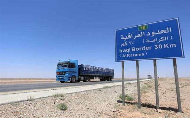 الحدود العراقية
