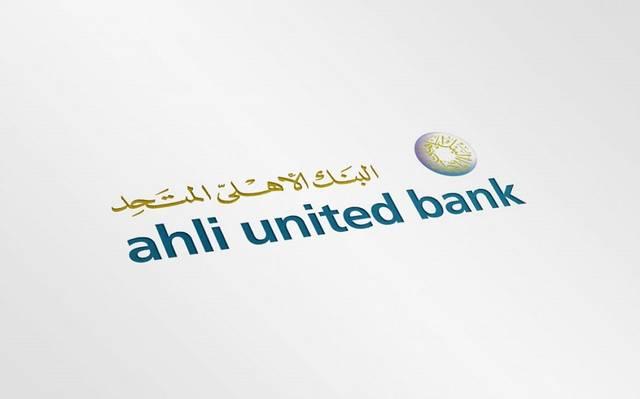 AUB Kuwait is affiliated to AUB Bahrain