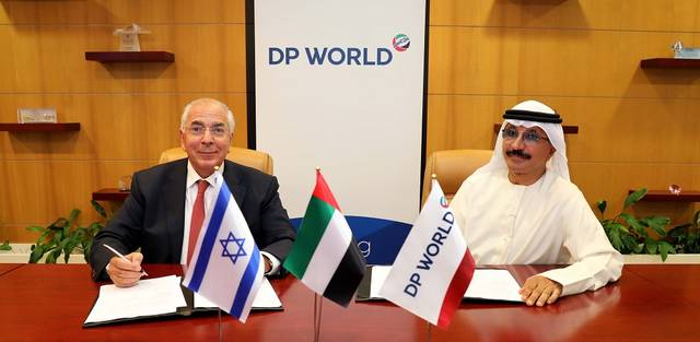 Drydocks World will cooperate with Israel Shipyards