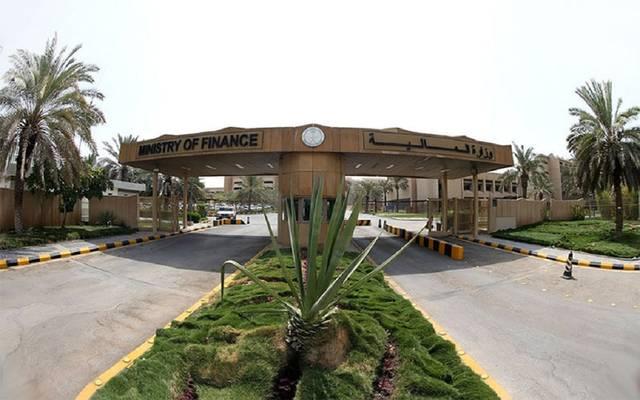 المالية السعودية تُعلق على تقرير مشاورات المادة الرابعة للنقد الدولي