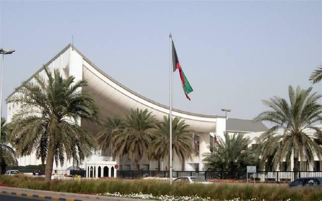 مجلس الأمة الكویتي