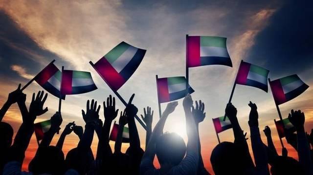 مواطنون يحتفلون بالعيد الوطني للدولة، الصورة أرشيفية
