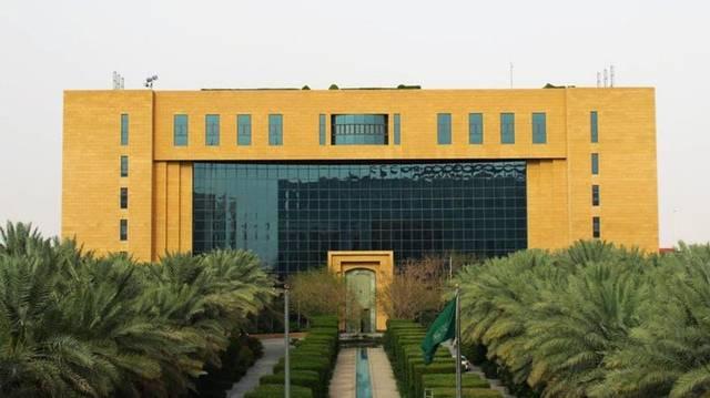 وزارة الشؤون البلدية والقروية السعودية