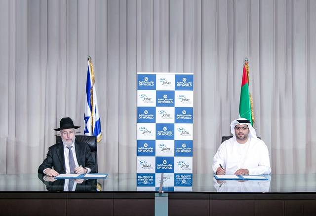 DP World focuses on all food and agricultural segments