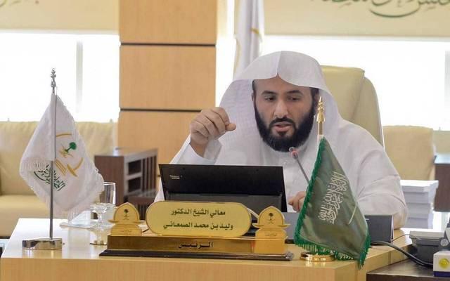 The Saudi Minister of Justice, Walid Al-Samaani.