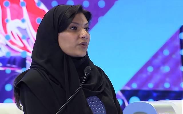 بروفايل.. الأميرة ريما بنت بندر أول سعودية تشغل منصب سفيرة