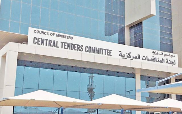 الكويت تؤجل مواعيد إغلاق المناقصات الحكومية المُحدد لها موعد إيداع