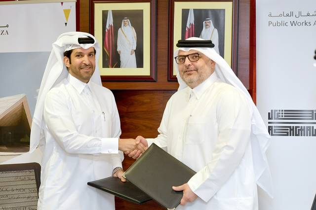 Qatar's MEEZA signs 5-yr IT services deal with ASHGHAL