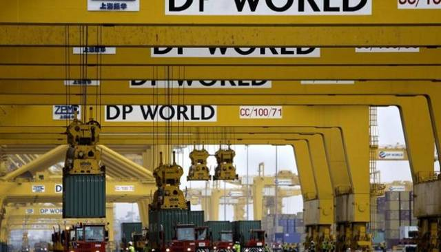 DP World appointed three international banks to arrange a series of investor meetings