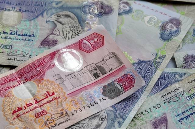 UAE non-resident deposit surplus hits AED 70bn in October
